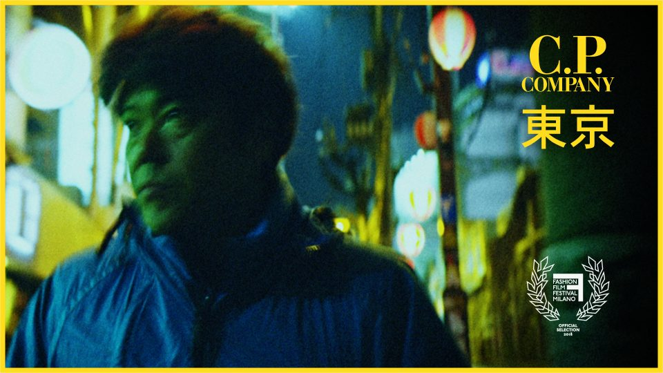 Preview image for a video called Eyes on the City – Tokyo directed by Federico Mazzarisi for CP Company